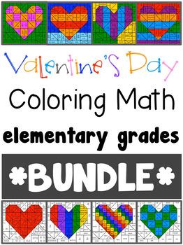 Valentine's Day Coloring Math - Elementary Grades Bundle
