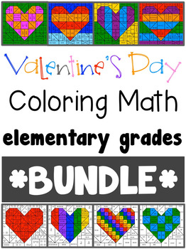 Valentine's Day Coloring Math - Elementary Grades Bundle