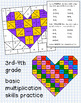 Valentine's Day Coloring Math - Times Tables, Multiples and Remainders