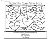 Valentine's Day Coloring Parts of Speech