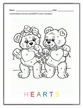 Valentine's Day:  Coloring Worksheet