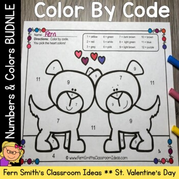 Color By Code St Valentine's Day Know Your Colors and Numbers Valentines Cuties