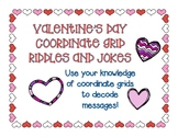 Valentine's Day Coordinate Grid Decode the Message TEKS 5.8A 5.8B 5.8C