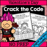 Valentine's Day Crack the Code | Printable & Digital
