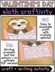 Valentine's Day Craft | Valentine's Day Writing | Valentine's Day Bulletin Board