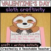 Valentines Day Craft | Valentine's Day Writing | Valentine