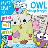 Valentine's Day Craftivity - Owl Always Love You craft + writing