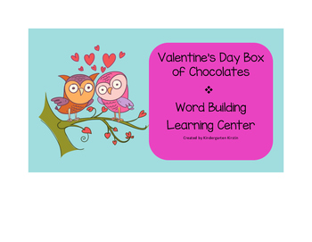 Valentine's Day Decodable Learning Center