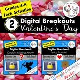 Valentine's Day Digital Breakout BUNDLE - Valentine's Day