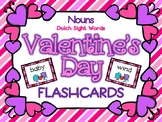 Valentine's Day Dolch Sight Word Noun Flashcards