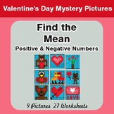 Valentine's Day: Find the Mean (average) - Color-By-Number