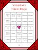 Valentine's Day Fitness Bingo
