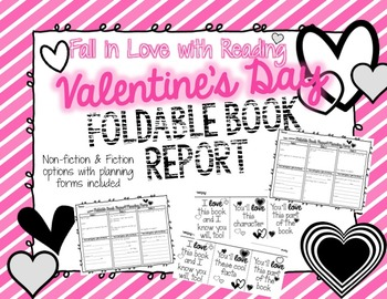 Valentine's Day Foldable Book Report