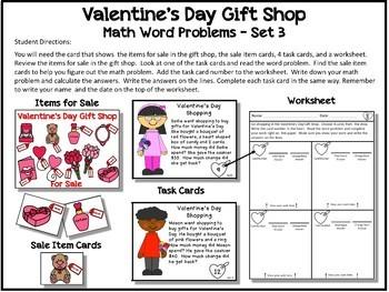 Valentine's Day Gift Shop Set 3 - Math Word Problems