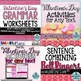 Valentine's Day Grammar, Bell-Ringer, & Activities Bundle for Secondary ELA