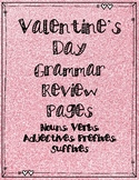 Valentine's Day Grammar Review Packet