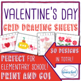 Valentine's Day Grid Drawing Set - Elementary and Homeschool