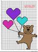 Valentine's Day/Groundhog's Day Coordinate Graph Bundle
