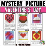 Valentine's Day Hundreds Chart Mystery Picture