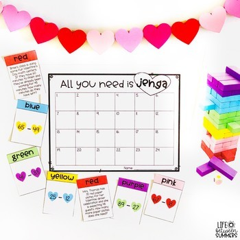 Math Jenga Game for 2 Digit Subtraction with Valentine's Day Theme
