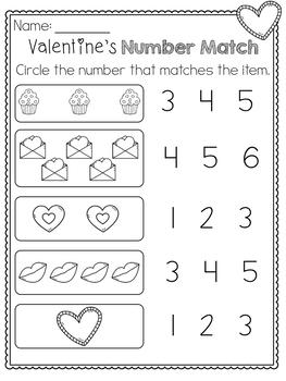 Valentine's Day (Kindergarten)