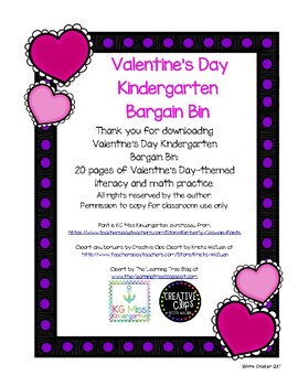 Valentine's Day Kindergarten Bargain Bin