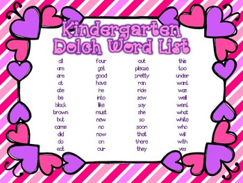 Valentine's Day Kindergarten Dolch Sight Word Flashcards