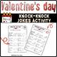 Valentine's Day ❤ Knock-knock jokes ❤ ACTIVITY