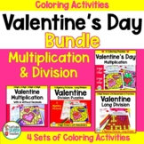 Valentine's Day Long Division and 3-Digit Multiplication Coloring Activities