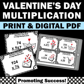 Valentine's Day Math Centers, 5th Grade Math Multiplication Cards