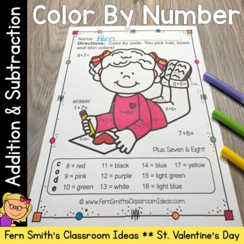 Color By Number St Valentine's Day Addition and Subtraction Bundle