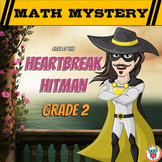 2nd Grade Valentine's Day Math Mystery Activity - Printable & Digital Worksheets