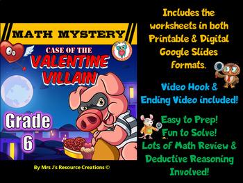 Valentine's Day Math Mystery Activity  {GRADE 6}