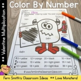Valentine's Day Color By Number Multiplication