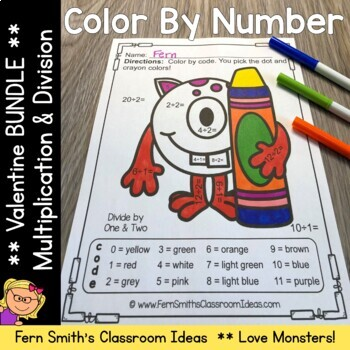 Color By Number St Valentine's Day Love Monsters Multiplication and Division
