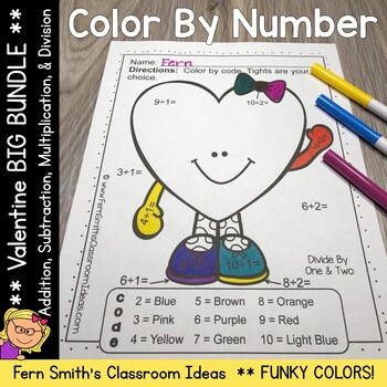 Color By Number Funky St. Valentine's Day Add Subtract Multiply Divide Bundle