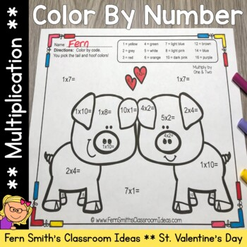 Color By Number St Valentine's Day Multiplication Valentine's Cuties
