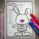 Color By Number St. Valentine's Day Math Addition Bundle