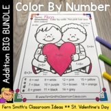 Color By Numbers St. Valentine's Day Math Addition Bundle