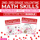 Valentine's Day Math | 2nd-3rd | Paperless + Printable Secret Picture Tiles SET