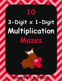 Valentine's Day Math: 3-Digit By 1-Digit Multiplication Maze