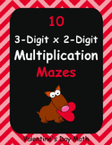 Valentine's Day Math: 3-Digit By 2-Digit Multiplication Maze