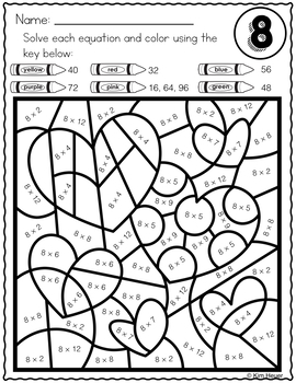 Valentine's Day Math Activities Multiplication Facts