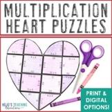 MULTIPLICATION Valentine's Day Math Activity, Game, Center