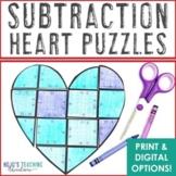 Valentine's Day Math Activities: Subtraction | Valentines Day Activities