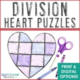 Valentine's Day Math Centers: Division Heart Puzzles (or G