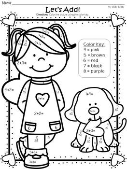 Valentine's Day Activities: Color by Number Addition & Subtraction (First Grade)