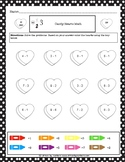 Valentine's Day Math Coloring Worksheet: Subtraction 2