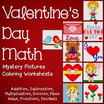 Valentine's Day Math Coloring Worksheets Bundle