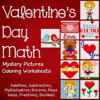 Valentine's Day Math Activities, Math Coloring for Valentines Math Centers